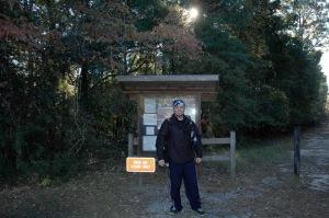 Torreya State Park Joe Dunn